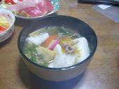 yusyoku01-1.jpg
