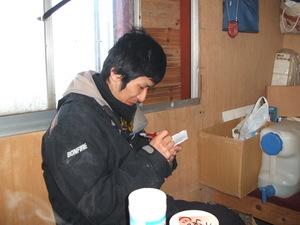 2009011407.JPG