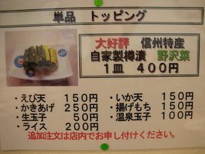 2010.01.12.006.jpg
