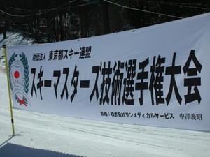 2010.02.21.019.jpg