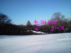 20101201083532.jpg