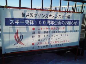 20110112081401.jpg