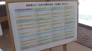 20120112%20001.jpg