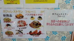 2014sakuburo09.jpg