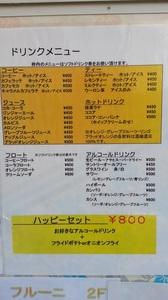 2014sakuburo10.jpg