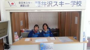 2014sakuburo72.jpg
