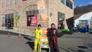 2014sakuburo85.jpg