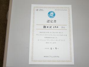 CIMG3338.JPG