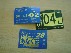 DSC03807.JPG