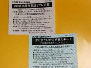 DSCF6779.JPG