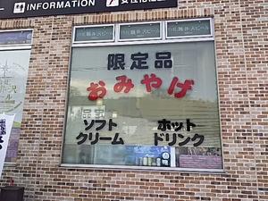 DSC_00194.JPG