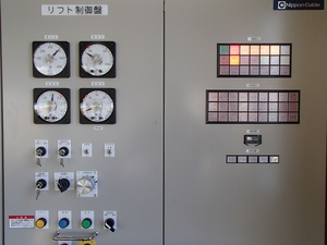 PC080641.JPG
