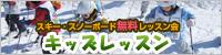 banner_kids_lesson.jpg