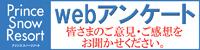 BtnKaruizawa.jpg
