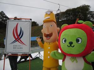 sakuburo011.jpg