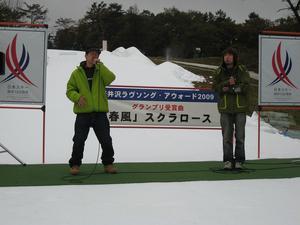 sakuburo018.jpg