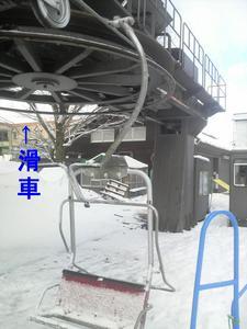 sakuburo257.jpg