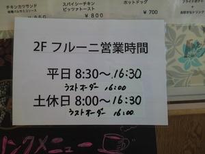 sakuburo268.jpg