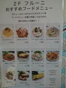 sakuburo271.jpg