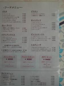 sakuburo272.jpg