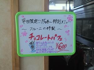 sakuburo278.jpg
