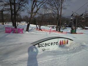 sakuburo404.JPG