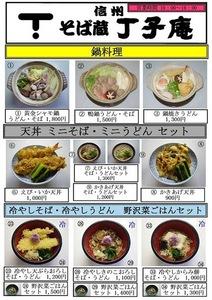 sakuburoIMG_4714.JPG