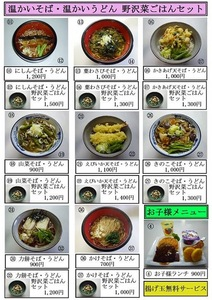 sakuburoIMG_4715.JPG