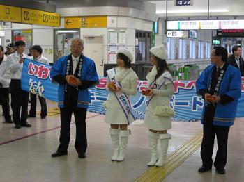 091212shizu3.JPG