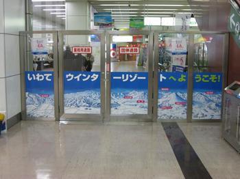 091212shizu4.JPG