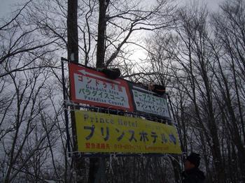 091220shizu5.jpg