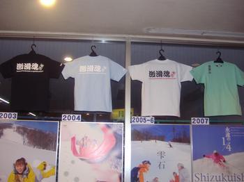 111shizu7.jpg