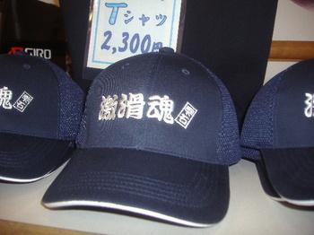 131shizu5.jpg