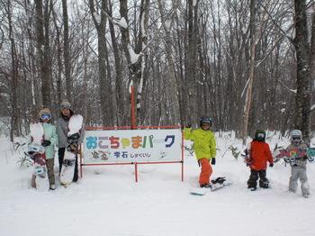 20100109shizu14.jpg