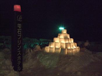 20100109shizu21.jpg