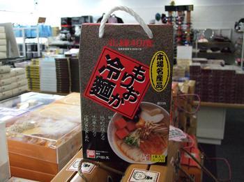 20100118shizu11.jpg