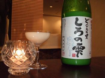 20100122shizu_kaku2.jpg