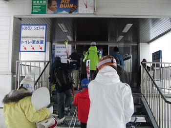 20100131shizu9.jpg