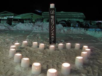 20100213shizu11.JPG