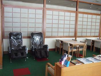 20100217shizu3.jpg
