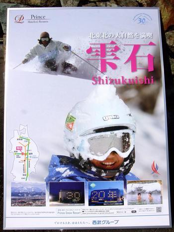 20101017shizu1.JPG