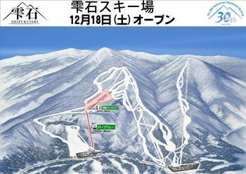 20101217shizu1.jpg