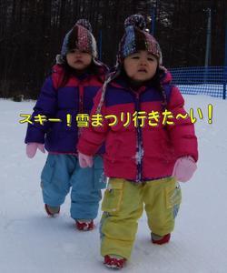 20110131shiz22.jpg