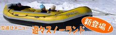 20110213yuyu_sl.jpg