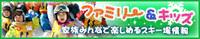 banner_staya.jpg