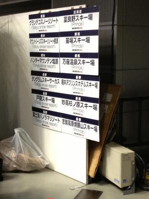 2011.11.20.5.JPG