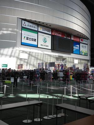 2012.11.20.2.JPG