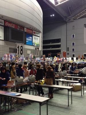 2012.11.20.3.JPG