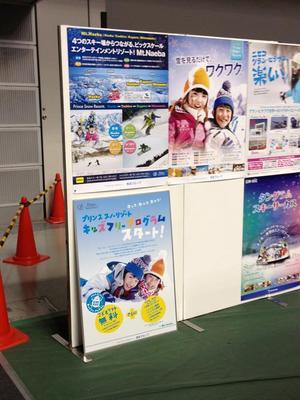 2012.11.20.4.JPG
