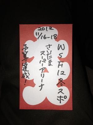 2012.11.20.8.JPG